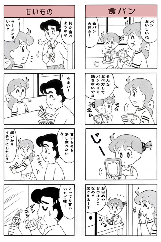 6-003.jpg