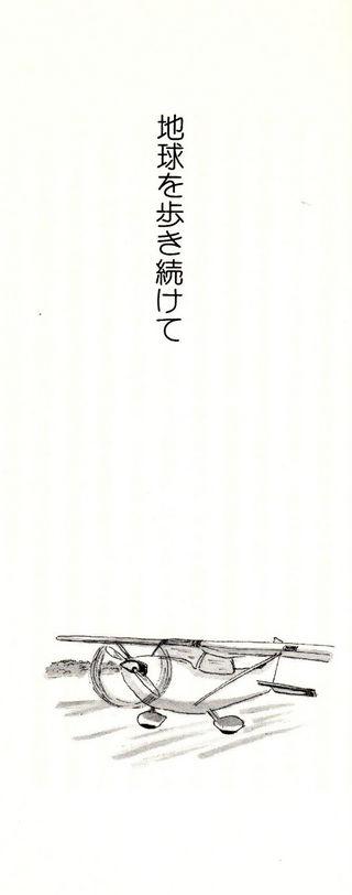 D.その他挿絵.jpg