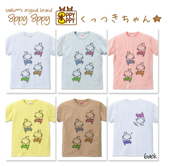 t-shirts06.jpg