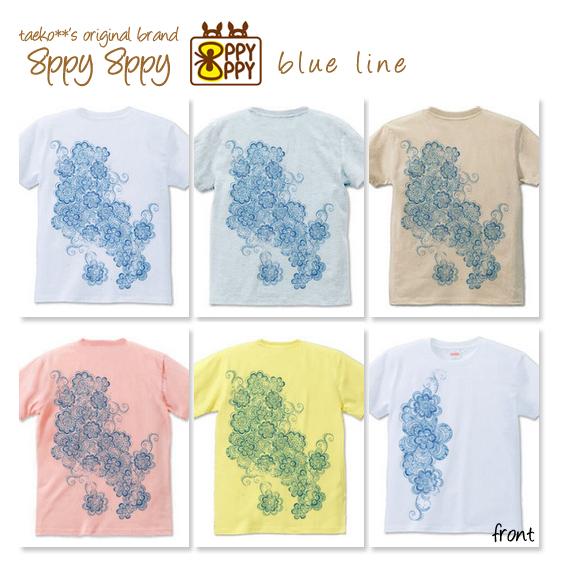 t-shirts09.jpg