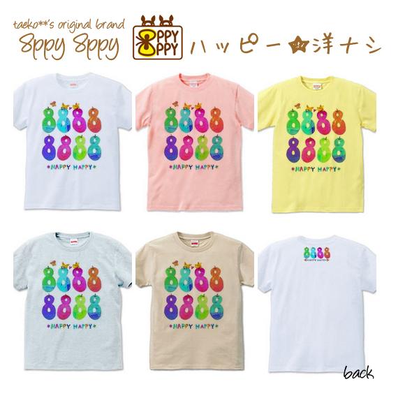 t-shirts07.jpg