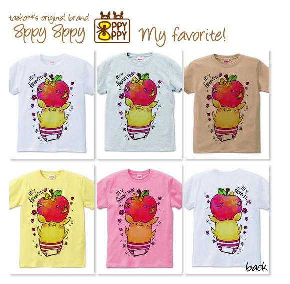 t-shirts03.jpg