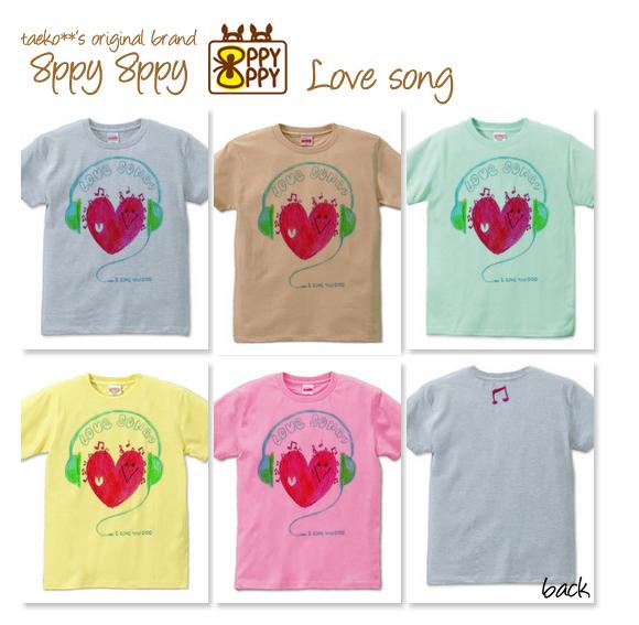 t-shirts05.jpg