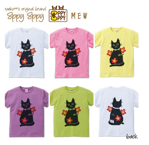 t-shirts08.jpg