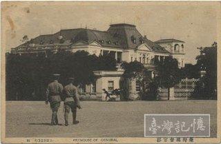 台湾総督官邸 480P.jpg