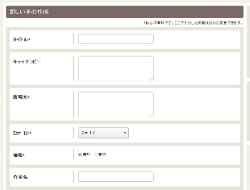 新しい本の作成.jpg